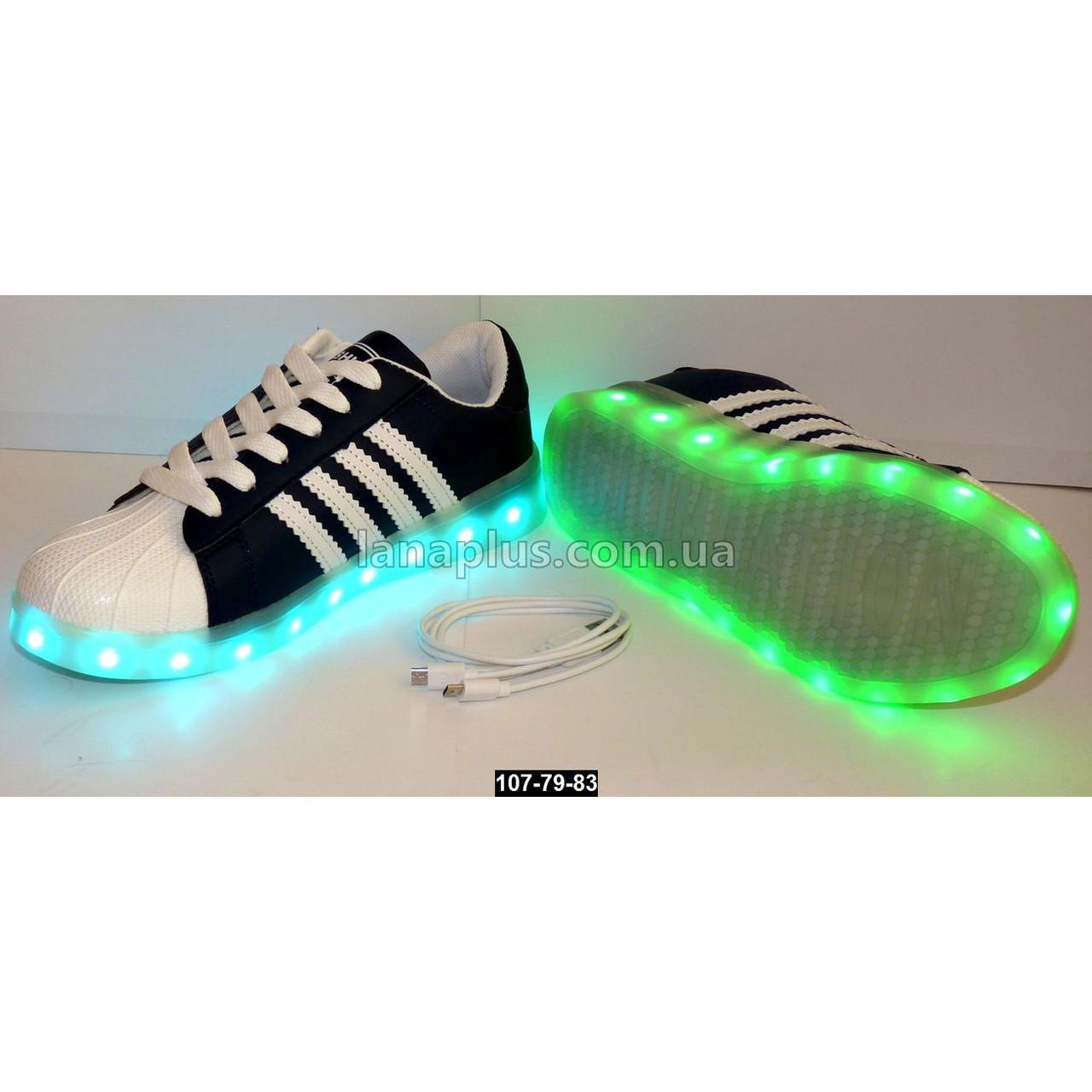Светящиеся кеды, кроссовки, зарядка от USB, 39 размер, 11 режимов LED подсветки, 107-79-83