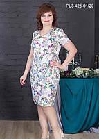 Платье красивое Магда больших размеров для полных летнее, повседневное размеров  54, 56, 58, 60