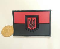 """Резиновый шеврон """"Флаг Украины"""" на велкро (липучка)."""