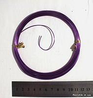 Проволока в мотках фиолетовая 1 мм.