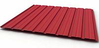 Профнастил  С-10 (0,4 мм) Красный (порезка под Ваши размеры)
