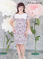Платье оптом Марфа больших размеров для полных летнее, повседневное размеров  54, 56, 58, 60