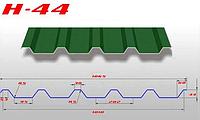 Профнастил кровельный НС-44 Зеленый 0,4 мм (с порезкой)