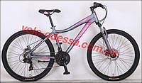Подростковый велосипед для девочек CROSSER SWEET 26 дюймов 14 рама серый