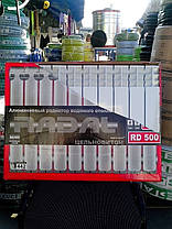 Радиатор алюминиевый Radal 500*80, фото 2