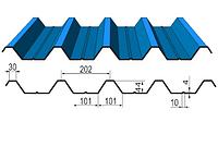 Профнастил кровельный НС-44 Синий 0,4 мм (с порезкой)
