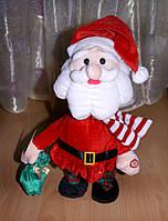 РАСПРОДАЖА!!! Танцующий Дед Мороз