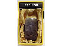 Подарочная зажигалка Кремниевая зажигалка FASHION PZ41155