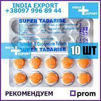 Пролонгатор СУПЕР ТАДАРАЙЗ | Тадалафил + Дапоксетин 60 мг - Супер Сиалис poxet 30