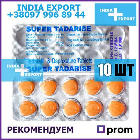 силденафил 20 мг купить