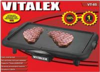 Гриль электрический Vitalex VT-65, электрогриль для дома, настольный электрогриль, плита гриль электрический