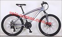 Одноподвесный горный велосипед CROSSER 26 дюйма рама 16 SUMMER