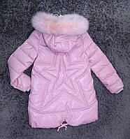 Пальто зимнее теплое для девочки из эко кожи ЗВЕЗДОЧКА