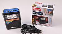 Радиоприёмник Golon RX-198/199 UAR USB+SD с фонарем, Портативное радио, Мини Радио, Портативный приемник