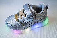 Кроссовки детские cветящиеся (22-27)  Y.TOP-LED-17191-21