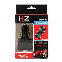Трансмиттер FM MOD. HED08, FM модулятор, авто трансмиттер, ФМ трансмиттер