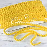 Тесьма с мелкими помпонами желтая