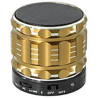 Колонка BL Lesko S-28 золотистая с функцией Bluetooth-спикера поддержка памяти в металлическом корпусе mp3