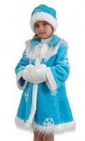 Карнавальный костюм Снегурочка , Снежинка