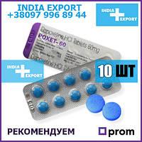 Пролонгатор  ПОКСЕТ 60 мг | Дапоксетин | 10 таб | дженерик Прилиджи