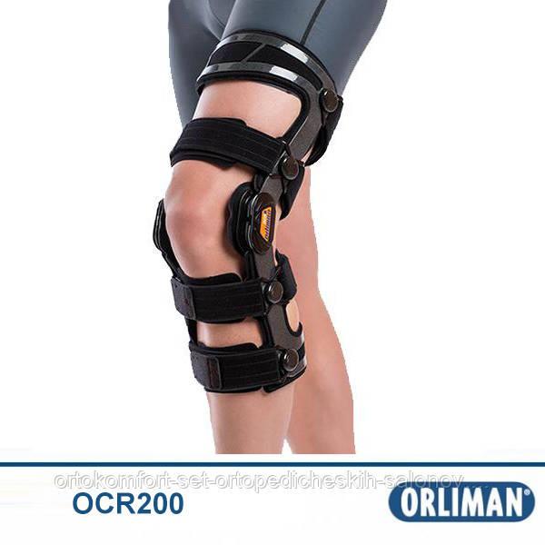 Ортез коленного сустава купить в киеве как вылечить дисплазию тазобедренных суставов без стремян