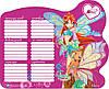 Доска с расписанием уроков Винкс (Winx)
