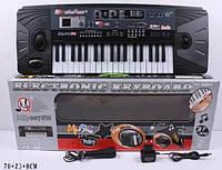 Синтезатор MQ-007FM