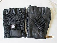 Перчатки для фитнеса без пальцев кожа+сетка S - XXL