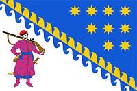 Флаг Днепропетровской области 90х150см