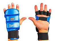 Накладки для карате кожаные Matsa 1804-BL синий