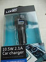 USB зарядка от прикуривателя авто 2.1А  12-24V