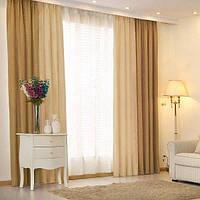 Готовые  шторы  для гостиной