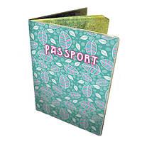 Обложка для паспорта Бирюза