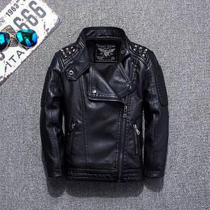 Кожаная Куртка детская, фото 2
