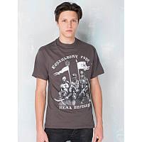 Мужская патриотическая футболка «Козацькому роду нема переводу» (графитовая)