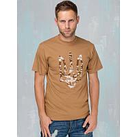 Мужская патриотическая футболка «Тризуб камуфляж» (коричневая)
