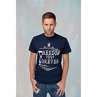 Мужская патриотическая футболка «Freedom» (синяя)