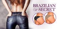 Корректирующие трусики Бразильский Brazilian Secret.