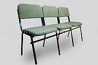 """Секционные стулья стулья для залов """"Алиса"""".Мягкая мебель для актового зала."""