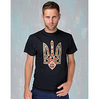 """Мужская патриотическая футболка """"Тризуб вышиванка"""" (черная)"""