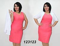 Платье с белым пиджаком 50,52,54,56
