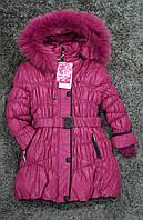 Зимняя удлиненная куртка для девочки