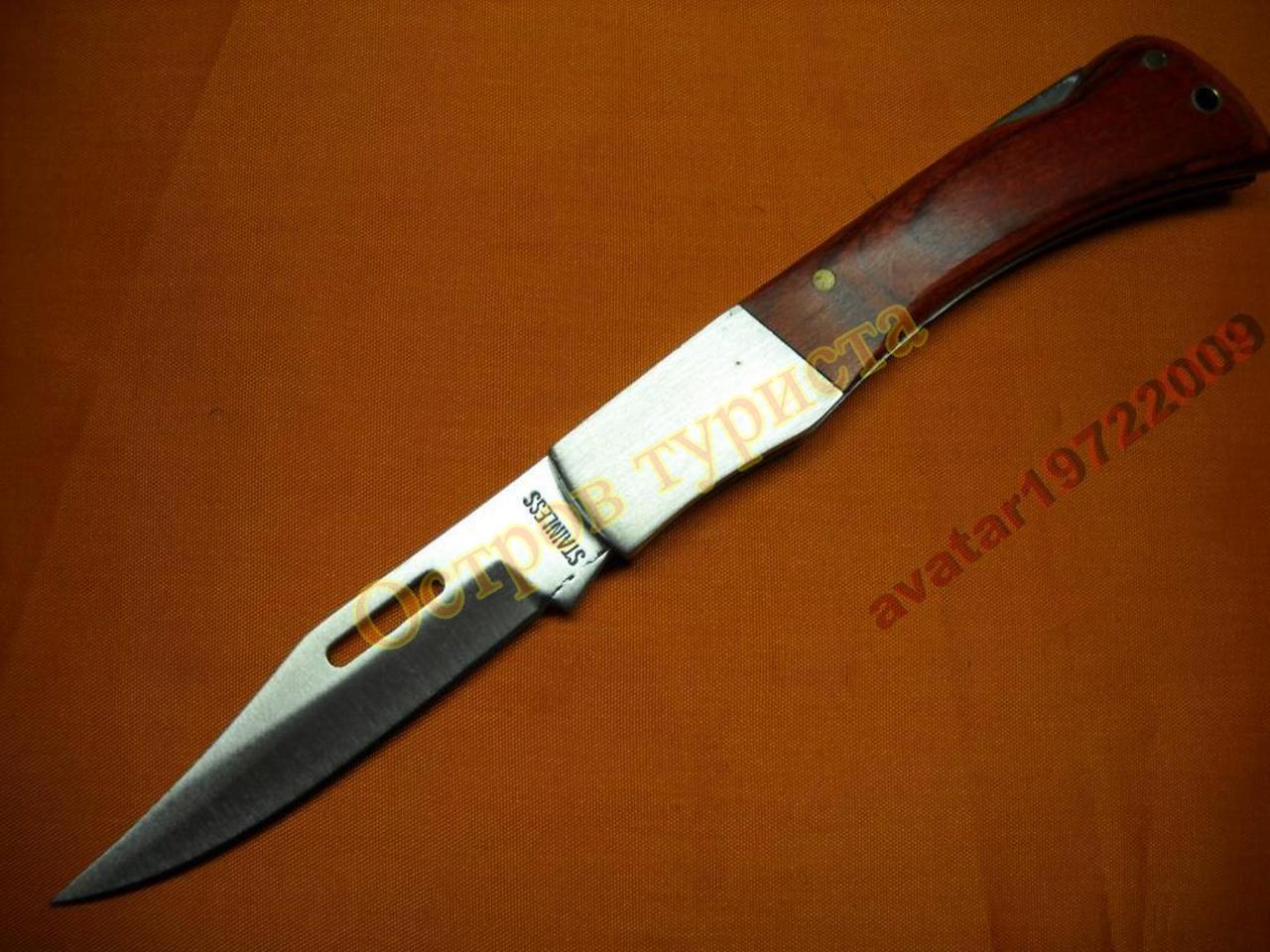 Нож раскладной 9011