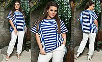 Блуза женская летняя в полоску Морячка Большой размер+ ПОДАРОК брюки!!!