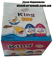 Яйцо шоколадное  King egg BOY и GIRL 24 шт, 15 г (типа Kinder Joy)