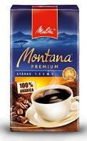 Кофе молотый Melitta Montana Premium, 500 г