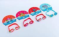 Набор для плавания детский очки + шапочка Arena 92413 Awt Multi: поликарбонат, TPR, силикон + 4 цвета