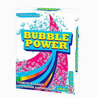Универсальний пральний порошок Bubble Power 400г.