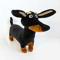 Мягкая игрушка Собака Такса Лунго 30см