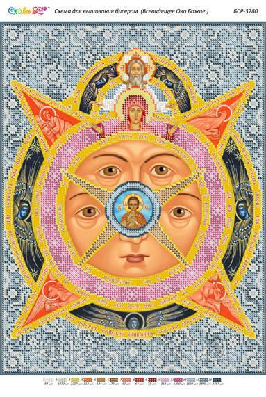 Вышивка иконы всевидящее око